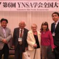 I attended YNSA conference nationwide conference